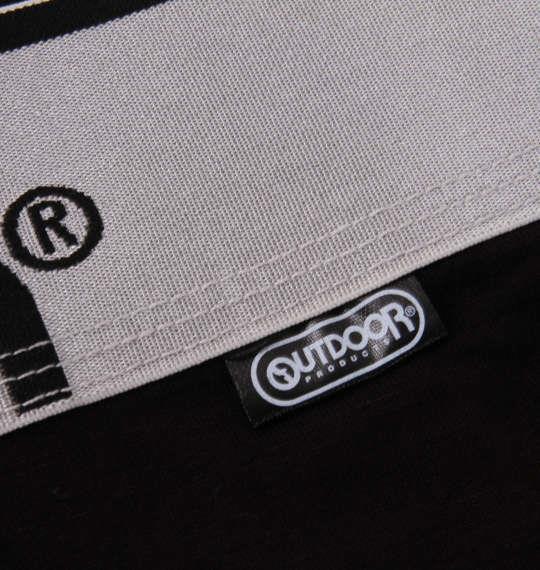大きいサイズ メンズ OUTDOOR PRODUCTS メタルゴムブラック ボクサーパンツ シルバー 1149-9226-2 3L 4L 5L 6L
