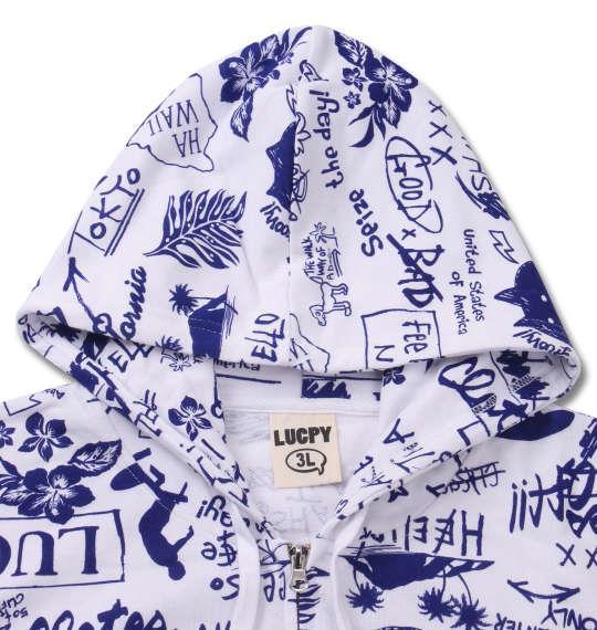 大きいサイズ メンズ LUCPY ミニ裏毛 半袖 フルジップ パーカー + 半袖 Tシャツ ホワイト × ネイビー 1158-9205-1 3L 4L 5L 6L