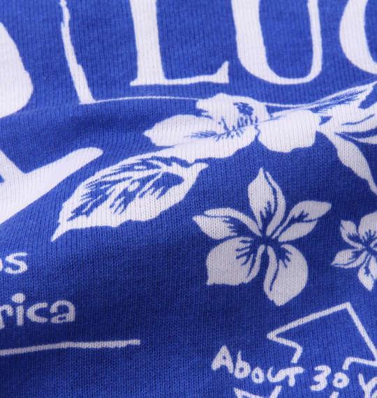 大きいサイズ メンズ LUCPY ミニ裏毛 半袖 フルジップ パーカー + 半袖 Tシャツ ブルー × イエロー 1158-9205-2 3L 4L 5L 6L