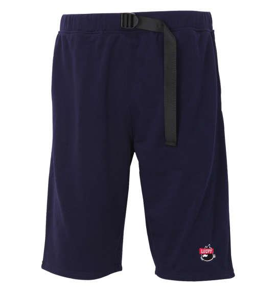 大きいサイズ メンズ LUCPY 半袖 Tシャツ + ミニ裏毛 ハーフパンツ ブルー × ネイビー 1158-9207-1 3L 4L 5L 6L