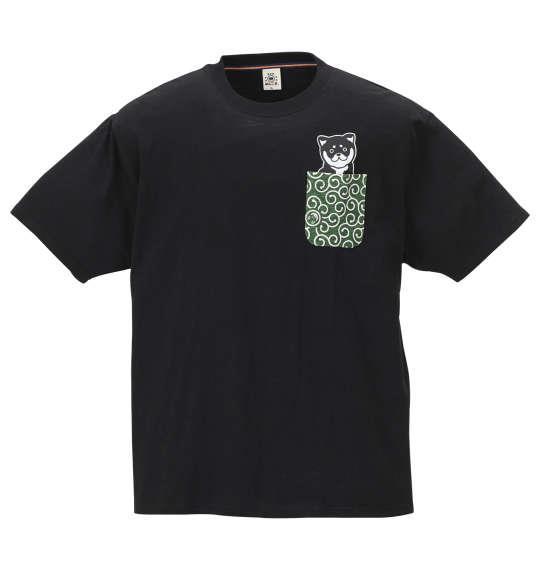大きいサイズ メンズ 黒柴印和んこ堂 スラブ 天竺 半袖 Tシャツ ブラック 1158-9220-2 3L 4L 5L 6L 8L