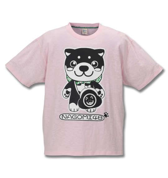 大きいサイズ メンズ 黒柴印和んこ堂 スラブ 天竺 半袖 Tシャツ ピンク 1158-9221-1 3L 4L 5L 6L 8L