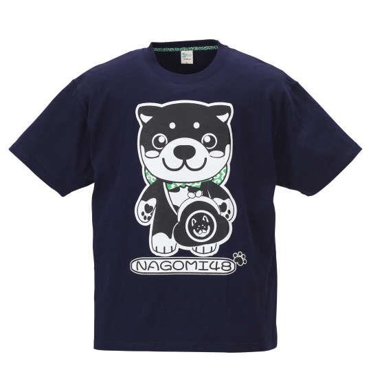 大きいサイズ メンズ 黒柴印和んこ堂 スラブ 天竺 半袖 Tシャツ ネイビー 1158-9221-2 3L 4L 5L 6L 8L