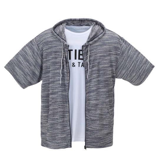 大きいサイズ メンズ launching pad 甘編み スラブ 天竺 半袖 フルジップ パーカー + 半袖 Tシャツ ネイビー杢 × ホワイト 1158-9250-1 3L 4L 5L 6L