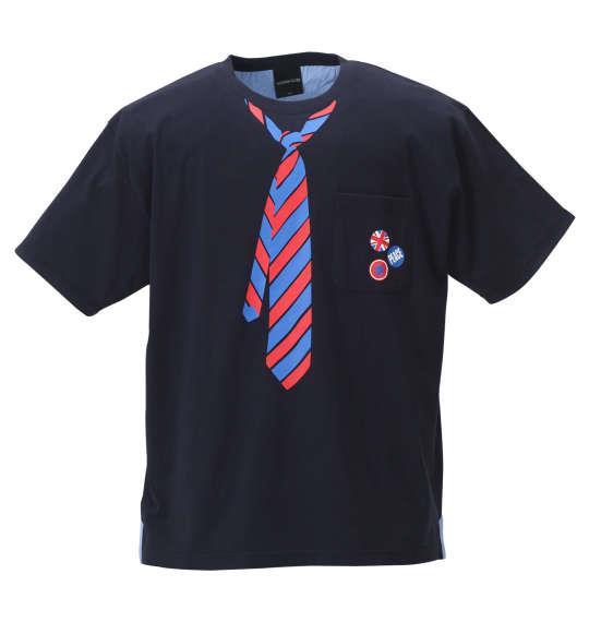 大きいサイズ メンズ MODISH GAZE おもしろポケット 半袖 Tシャツ ネイビー 1158-9280-2 3L 4L 5L 6L
