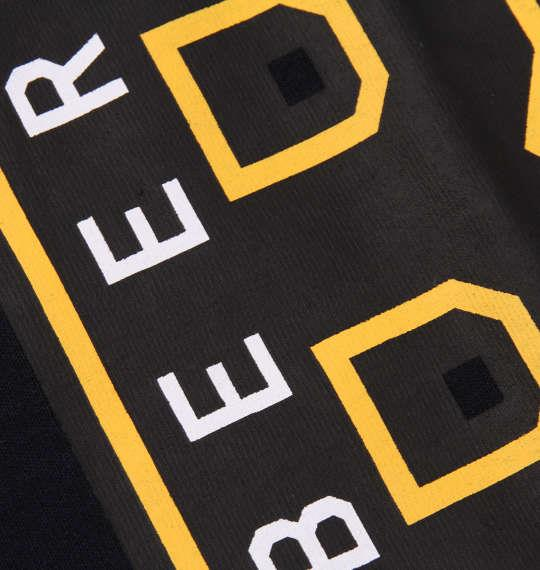 大きいサイズ メンズ MODISH GAZE おもしろ切替 半袖 Tシャツ ネイビー 1158-9282-2 3L 4L 5L 6L