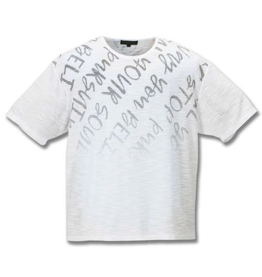 大きいサイズ メンズ in the attic スラブ ネップ ロゴグラデーション 半袖 Tシャツ ホワイト系 1158-9290-1 3L 4L 5L 6L