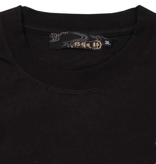大きいサイズ メンズ 絡繰魂 「 東洲斎 写楽 」 浮世絵 刺繍 半袖 Tシャツ ブラック 1158-9530-1 3L 4L 5L 6L