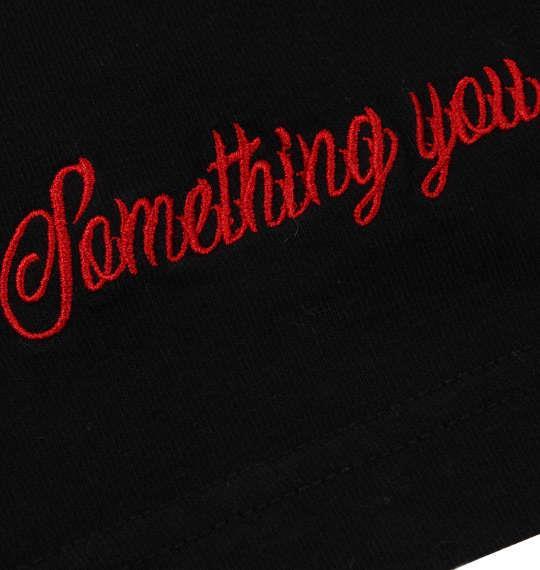 大きいサイズ メンズ 絡繰魂抜刀娘 結愛 & 穂乃花 番傘 花火 半袖 Tシャツ ブラック 1158-9546-1 3L 4L 5L 6L 8L