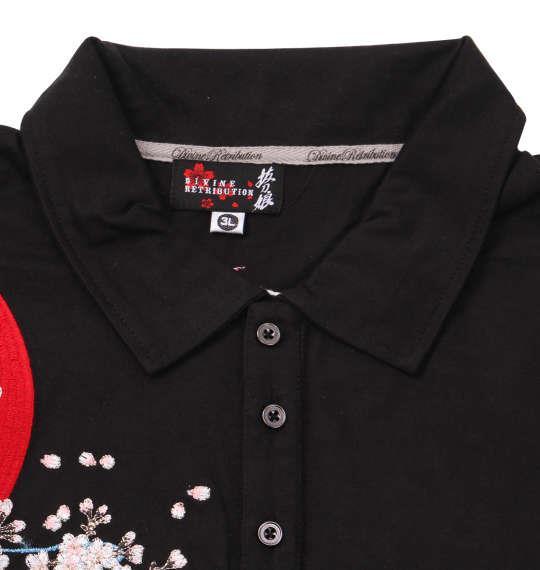 大きいサイズ メンズ 絡繰魂抜刀娘 凛月光桜刺繍 半袖 ポロシャツ ブラック 1158-9548-1 3L 4L 5L 6L