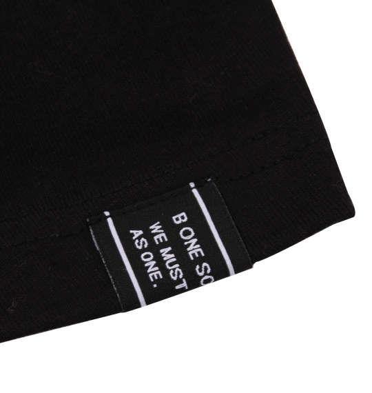大きいサイズ メンズ b-one-soul DUCK DUDE 箔プリント 半袖 Tシャツ ブラック 1158-9550-2 3L 4L 5L 6L
