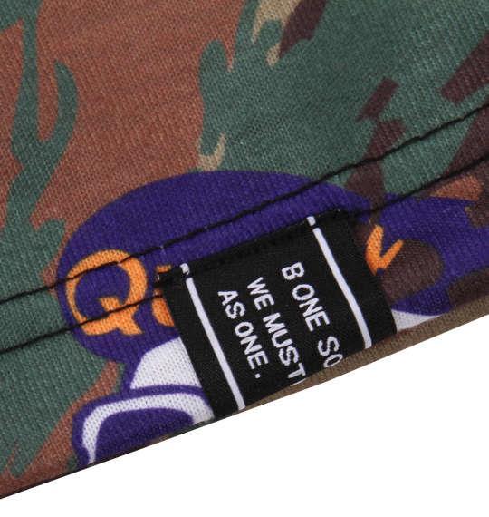 大きいサイズ メンズ b-one-soul DUCK DUDE カモフラ柄 半袖 Tシャツ ウッドランド 1158-9551-1 3L 4L 5L 6L