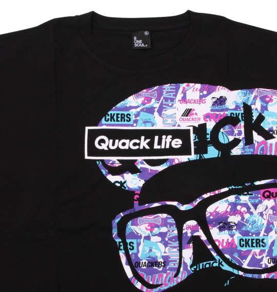 大きいサイズ メンズ b-one-soul DUCK DUDE ビッグフェイス 半袖 Tシャツ ブラック 1158-9552-2 3L 4L 5L 6L