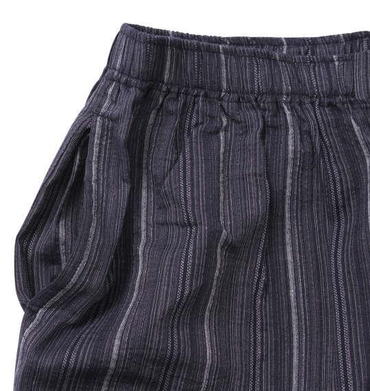 大きいサイズ メンズ Mc.S.P 作務衣 ネイビー 1159-9260-1 3L 4L 5L 6L 7L