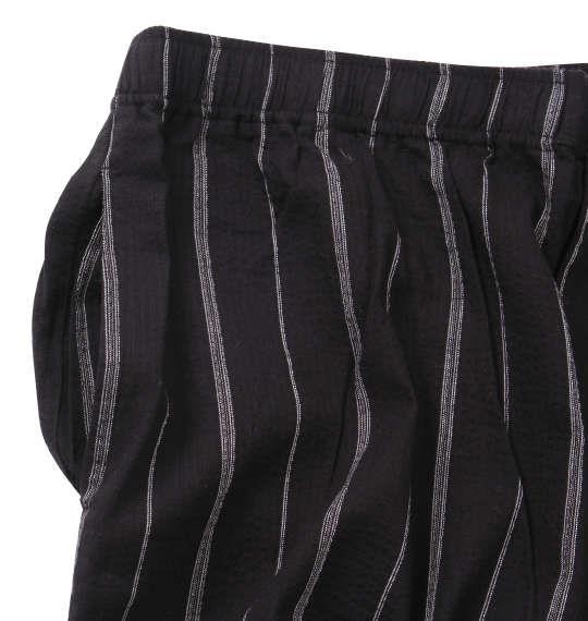大きいサイズ メンズ Mc.S.P 作務衣 ブラック 1159-9261-1 3L 4L 5L 6L 7L