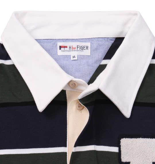 大きいサイズ メンズ H by FIGER ボーダー 半袖 ラガーシャツ グリーン × ネイビー 1168-9233-2 3L 4L 5L 6L 8L