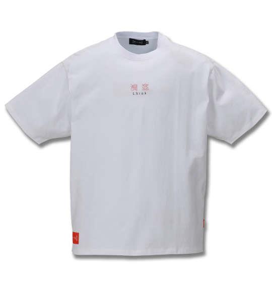 大きいサイズ メンズ 真紅 休憩中 半袖 Tシャツ ホワイト 1168-9280-1 3L 4L 5L 6L