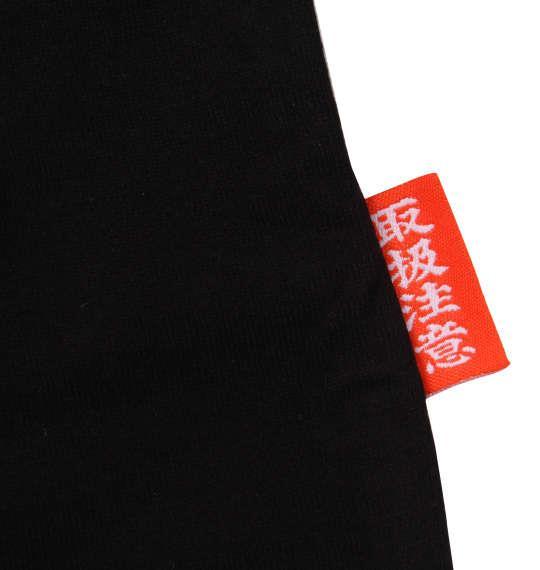 大きいサイズ メンズ 真紅 休憩中 半袖 Tシャツ ブラック 1168-9280-2 3L 4L 5L 6L