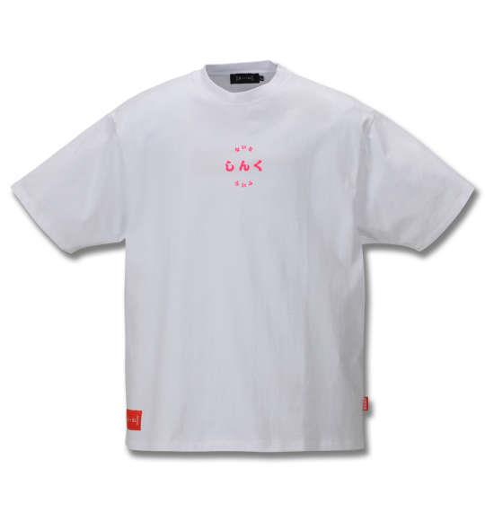 大きいサイズ メンズ 真紅 大人 半袖 Tシャツ ホワイト 1168-9281-1 3L 4L 5L 6L
