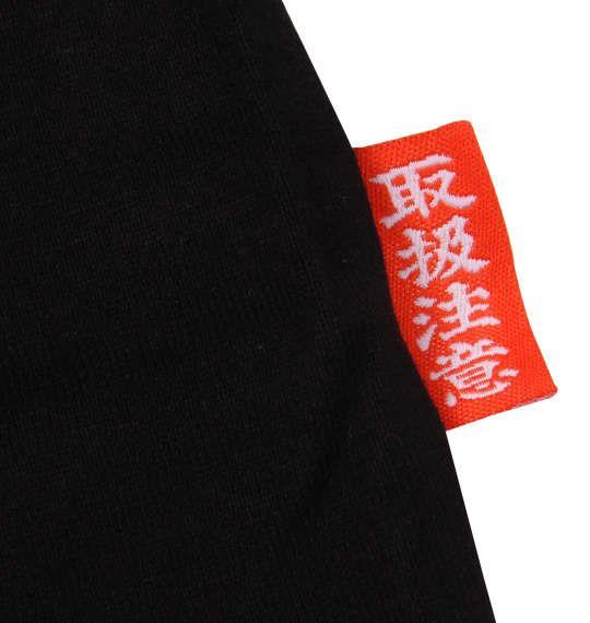 大きいサイズ メンズ 真紅 大人 半袖 Tシャツ ブラック 1168-9281-2 3L 4L 5L 6L