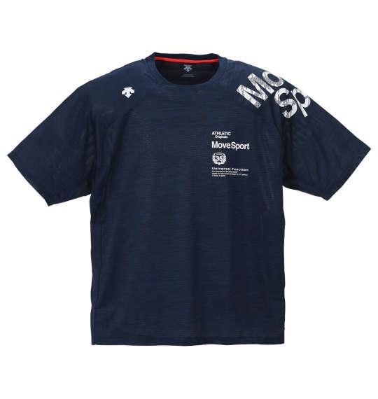大きいサイズ メンズ DESCENTE ブリーズプラス 半袖 Tシャツ ネイビー杢 1178-9241-1 3L 4L 5L 6L