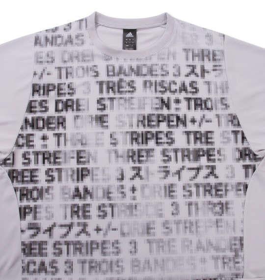 大きいサイズ メンズ adidas グラフィック 半袖 Tシャツ グレー 1178-9282-1 3XO 4XO 5XO 6XO 7XO 8XO