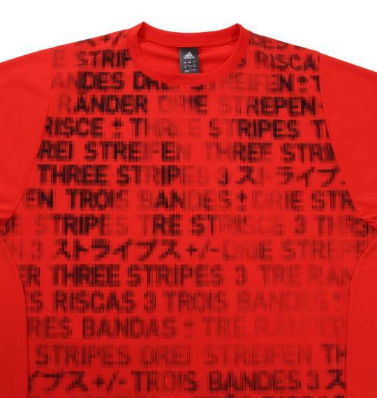 大きいサイズ メンズ adidas グラフィック 半袖 Tシャツ レッド 1178-9282-2 3XO 4XO 5XO 6XO 7XO 8XO