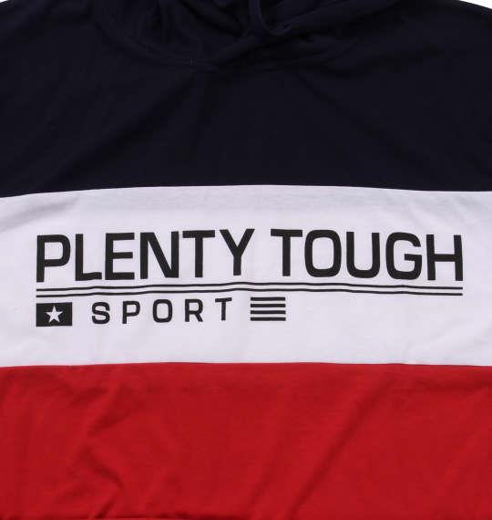 大きいサイズ メンズ PLENTY TOUGH SPORT 半袖 T パーカー ネイビー × レッド 1178-9290-1 3L 4L 5L 6L