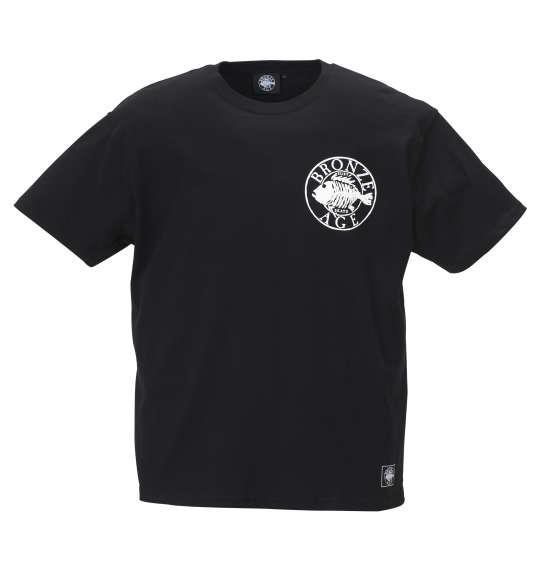 大きいサイズ メンズ BRONZE AGE 半袖 Tシャツ ブラック 1178-9510-2 3L 4L 5L 6L 8L