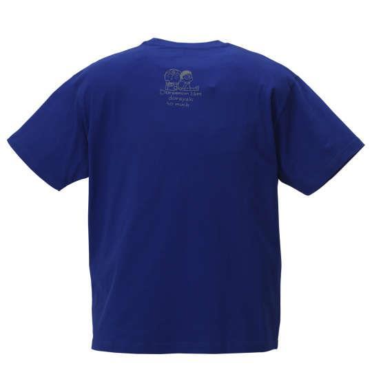 大きいサイズ メンズ I'm Doraemon 半袖 Tシャツ ロイヤルブルー 1178-9560-1 3L 4L 5L 6L 8L