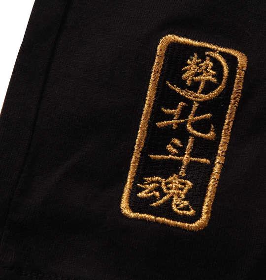 大きいサイズ メンズ 絡繰魂 × 北斗の拳 ラオウ × 黒王刺繍 半袖 Tシャツ ブラック 1178-9576-1 3L 4L 5L 6L 8L