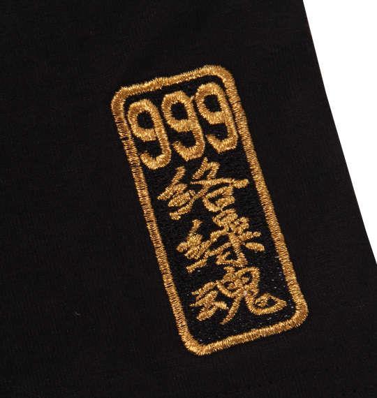 大きいサイズ メンズ 絡繰魂 × 銀河鉄道999 メーテル銀河 半袖 Tシャツ ブラック 1178-9578-1 3L 4L 5L 6L