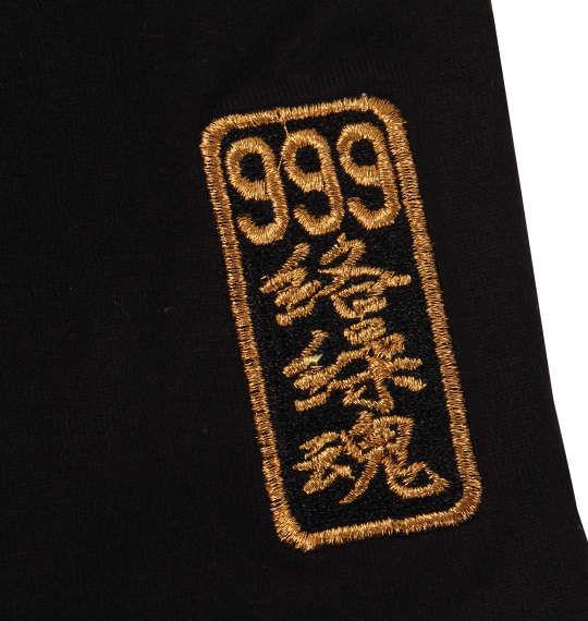大きいサイズ メンズ 絡繰魂 × 銀河鉄道999 メーテル火炎牡丹 半袖 Tシャツ ブラック 1178-9579-1 3L 4L 5L 6L 8L