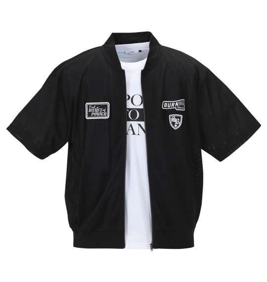 大きいサイズ メンズ RIMASTER メッシュ ワッペン付 半袖 ブルゾン + 半袖 Tシャツ ブラック × ホワイト 1158-9242-2 3L 4L 5L 6L 8L