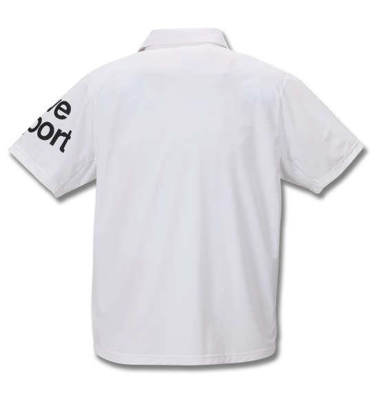 大きいサイズ メンズ DESCENTE サンスクリーン 半袖 ポロシャツ ホワイト 1178-9242-1 3L 4L 5L 6L
