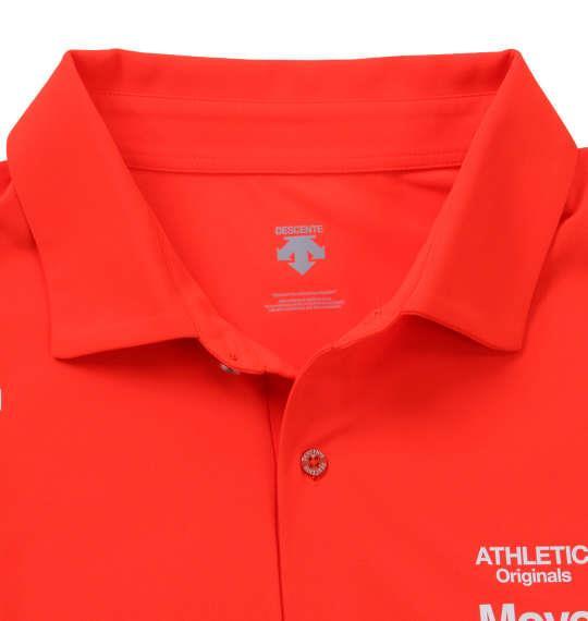 大きいサイズ メンズ DESCENTE サンスクリーン 半袖 ポロシャツ オレンジ 1178-9242-3 3L 4L 5L 6L