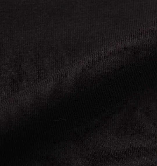 大きいサイズ メンズ Majestic 半袖 Tシャツ ブラック 1178-9297-2 3L 4L 5L 6L
