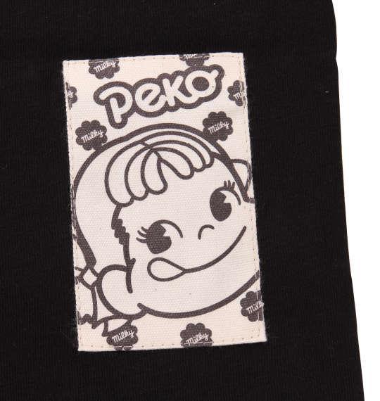 大きいサイズ メンズ PeKo&PoKo カラー プリント 半袖 Tシャツ ブラック 1178-9505-2 3L 4L 5L 6L 8L