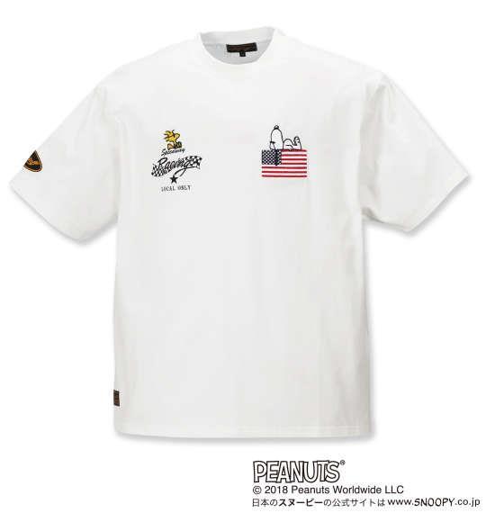 大きいサイズ メンズ FLAGSTAFF × PEANUTS スヌーピーコラボ 半袖 Tシャツ ホワイト 1178-9535-1 3L 4L 5L 6L