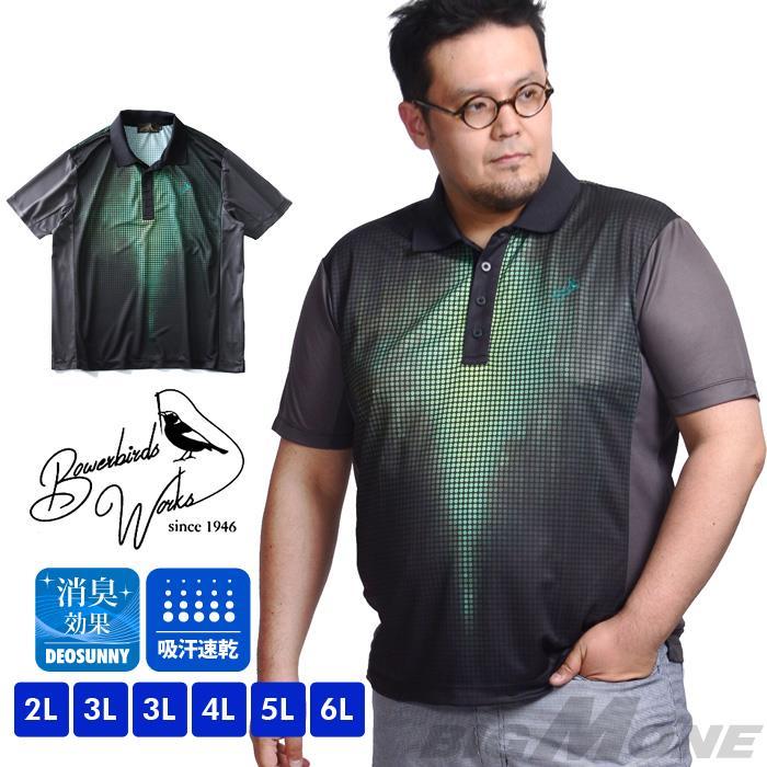 fa8138bf627f6d 大きいサイズ メンズ Bowerbirds Works 吸汗速乾 半袖 ゴルフ ポロシャツ 春夏新作 azpr-