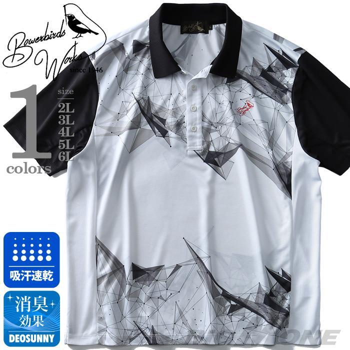 大きいサイズ メンズ Bowerbirds Works 吸汗速乾 半袖 ゴルフ ポロシャツ azpr-1902108