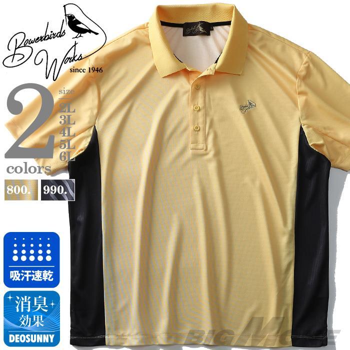大きいサイズ メンズ Bowerbirds Works 吸汗速乾 半袖 ゴルフ ポロシャツ 春夏新作 azpr-1902110