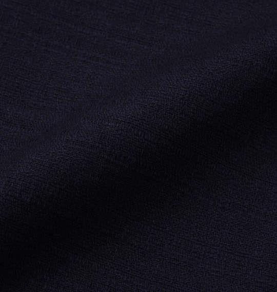 大きいサイズ メンズ Dominate バニラン ストレッチ ブッシュ クロップド パンツ ネイビー 1154-9250-2 3L 4L 5L 6L 7L 8L
