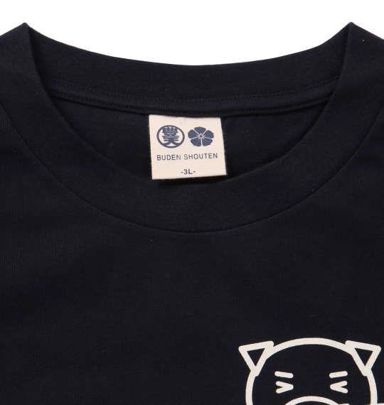 大きいサイズ メンズ 豊天 美豚の行進 半袖 Tシャツ ネイビー 1158-9501-1 3L 4L 5L 6L