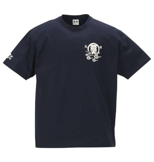 大きいサイズ メンズ 豊天 元祖豊天 半袖 Tシャツ ネイビー 1158-9505-1 3L 4L 5L 6L