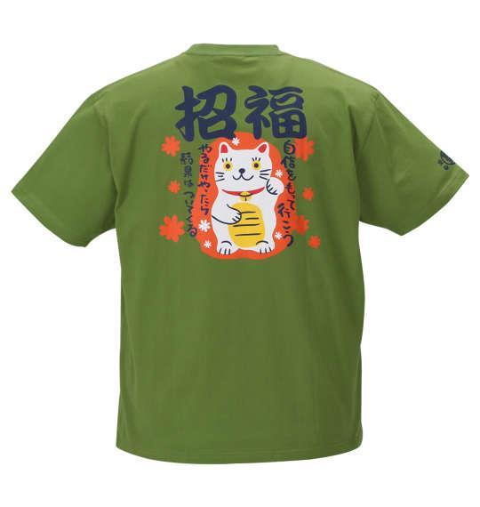 大きいサイズ メンズ 豊天 招福 半袖 Tシャツ グリーン 1158-9507-1 3L 4L 5L 6L