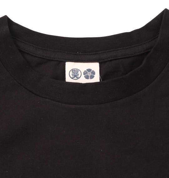 大きいサイズ メンズ 豊天 金魚 半袖 Tシャツ ブラック 1158-9508-1 3L 4L 5L 6L