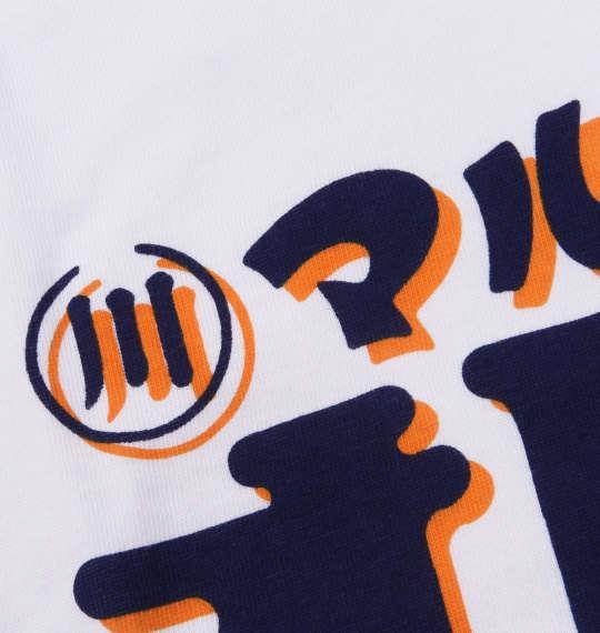 大きいサイズ メンズ 企業コラボ Tシャツ マルカワフーセンガム 半袖 Tシャツ ホワイト 1178-9220-1 3L 4L 5L 6L 8L