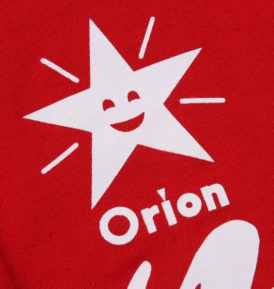 大きいサイズ メンズ 企業コラボ Tシャツ オリオンコーラ 半袖 Tシャツ レッド 1178-9223-1 3L 4L 5L 6L 8L