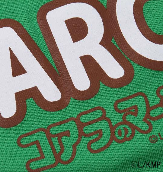 大きいサイズ メンズ 企業コラボ Tシャツ コアラのマーチ 半袖 Tシャツ グリーン 1178-9225-1 3L 4L 5L 6L 8L
